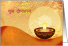 Sanskrit Diwali Greetings-decorative lamp on golden background card