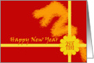 Red and Yellow Chinese New Year Card with 'Fu' and dragon card