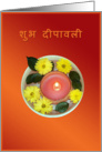 Diwali - Lamp and flowers card