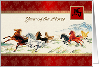 Happy New Year. Chinese Year of the Horse card