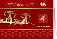 Happy New Year. Chinese Year of the Ram card