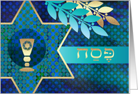 Happy Passover Card in Hebrew. Star of David and Kiddush Design card