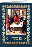 Happy Passover Card in Hebrew. Medieval Passover Seder Scene Art card