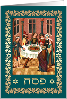 Passover Card in Hebrew. Medieval Passover Seder Scene Art card
