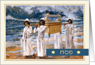 Happy Passover Card in Hebrew. The Ark of the Covenant painting card