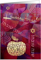L'Shanah Tovah. Apple Design Rosh Hashanah card