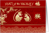 Happy Chinese Year of the Monkey Card. Two Golden Monkeys card
