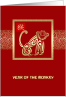 Happy Chinese New Year of the Monkey. Golden Ornamental Monkey card