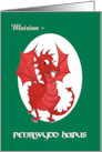 Cute Red Dragon Birthday Card to Personalize card
