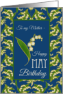 Lilies May Birthday Card for Mother, Blue Background card