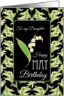 Lilies May Birthday Card for Daughter, Black Background card