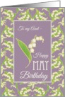 Lilies May Birthday Card for Aunt, Mauve Background card
