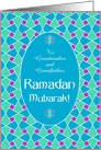 Ramadan Card to Personalize: Blue, Green, Purple, Islamic Pattern card