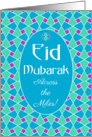 Eid Card Across the Miles: Blue, Green, Purple, Islamic Pattern card
