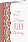 July Birthday Card for a Mother, Water Lilies card
