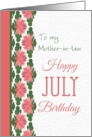 July Birthday Card for a Mother-in-law, Water Lilies card