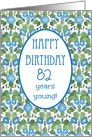 Custom Front Age-specific Birthday Card, Blue Morning Glory card
