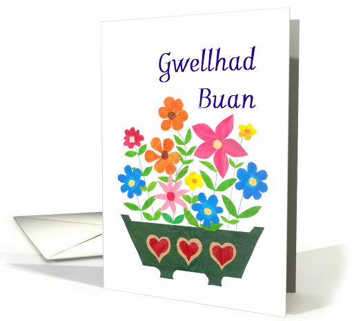 Get Well Card, Welsh Greeting, Flowers in Window-box card (1268152)