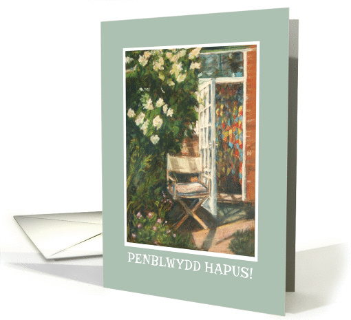 Birthday Card, Welsh Greeting, Seat in the Sun card (1268218)