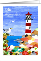 Birthday Lighthouse Portuguese Greeting Card