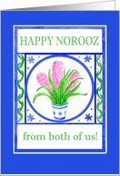 Pretty Hyacinths Norooz Card 'From Both of Us' card