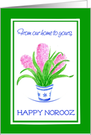 Pretty Hyacinths Norooz Card 'From Our Home to Yours' card
