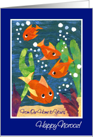 Norooz Greeting Card, 'From Our Home to Yours', Goldfish card