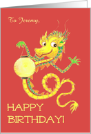 Custom Front Chinese Year of the Dragon Birthday Card for Uncle card