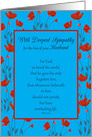 Husband Sympathy Religious Scripture John 3:16 in Red Poppy Frame card