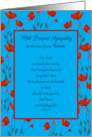 Sympathy Cousin Religious Scripture John 3:16 in Red Poppy Frame card