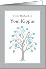 Custom Relationship Yom Kippur Tree of Life w Hebrew Blessing card