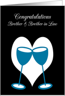 Congratulations Gay Brother & Brother-in-Law Marriage Blue Toasting Glasses card