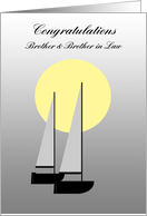 Gay Wedding Brother Two Boats sailing in the Moonlight card