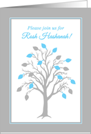 Invitation Rosh Hashanah Tree of Life w Hebrew Blessing card