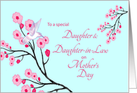 Lesbian Daughter Mother's Day Cherry Blossoms Humbird card