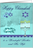 Chanukah To Brother And Wife, Pretty Winter Scene With Star Of David card