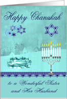 Chanukah To Sister And Husband, Pretty Winter Scene, Star of David card