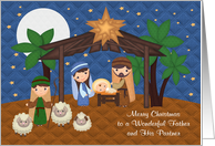 Christmas to Father and Partner, Nativity Scene With Baby Jesus, stars card