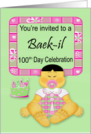 Invitations, Korean baby girl's 100th-day birthday celebration, pink card