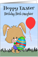 Birthday On Easter to Birth Daughter, Bunny in grass, decorated egg card