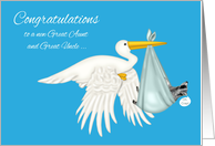 Congratulations on becoming Great Aunt and Great Uncle, grandnephew card