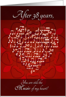 Music of My Heart After 38 Years - Heart card