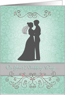 Congratulations on your Wedding Day ... Bridal couple silhouette, mint card