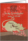 Chinese New Year Year of the Rat to Grandfather with Cherry Blossoms card
