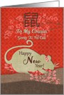 Chinese New Year Year of the Rat to Cousin with Cherry Blossoms card