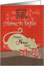 Chinese New Year Year of the Rat with Cherry Blossoms card