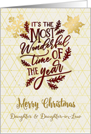 Merry Christmas to Daughter and Daughter-in-Law Modern Word Art card