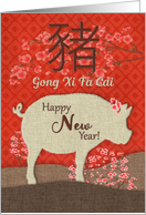 Chinese Happy New Year of the Pig with Cherry Blossoms card