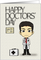 Happy Doctors' Day to Male Doctor Cartoon Doctor card