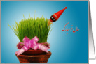 Happy Norooz - Haji firooz card